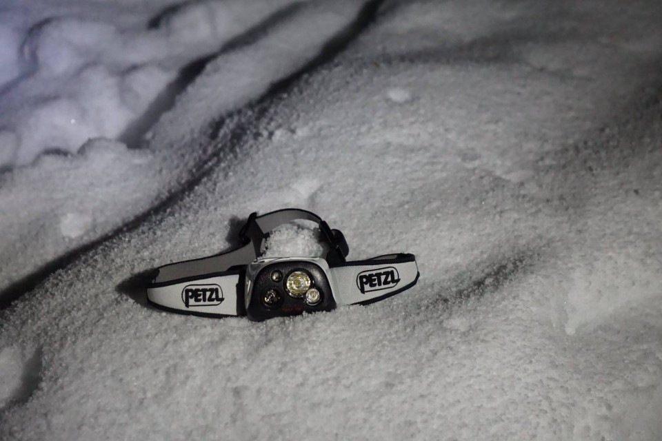 Petzl RXP Ultra running headlamp